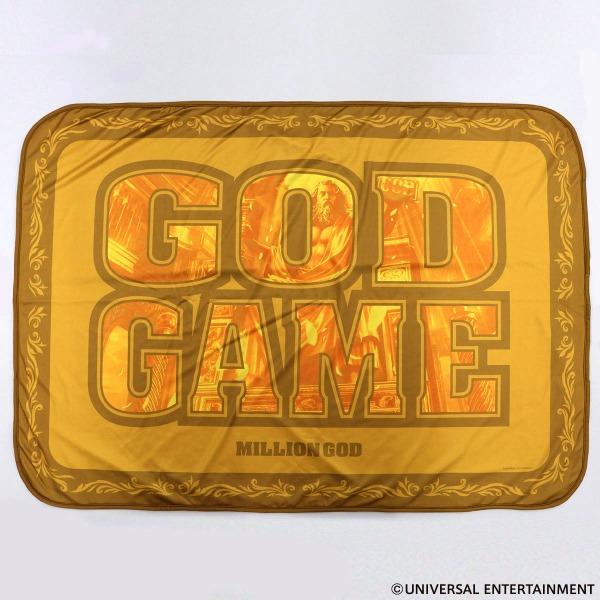 【ブランケット】MILLION GOD