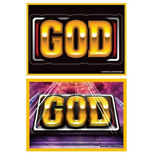 【ホール景品】【カードスリーブ】神々のプレミアムカードスリーブ