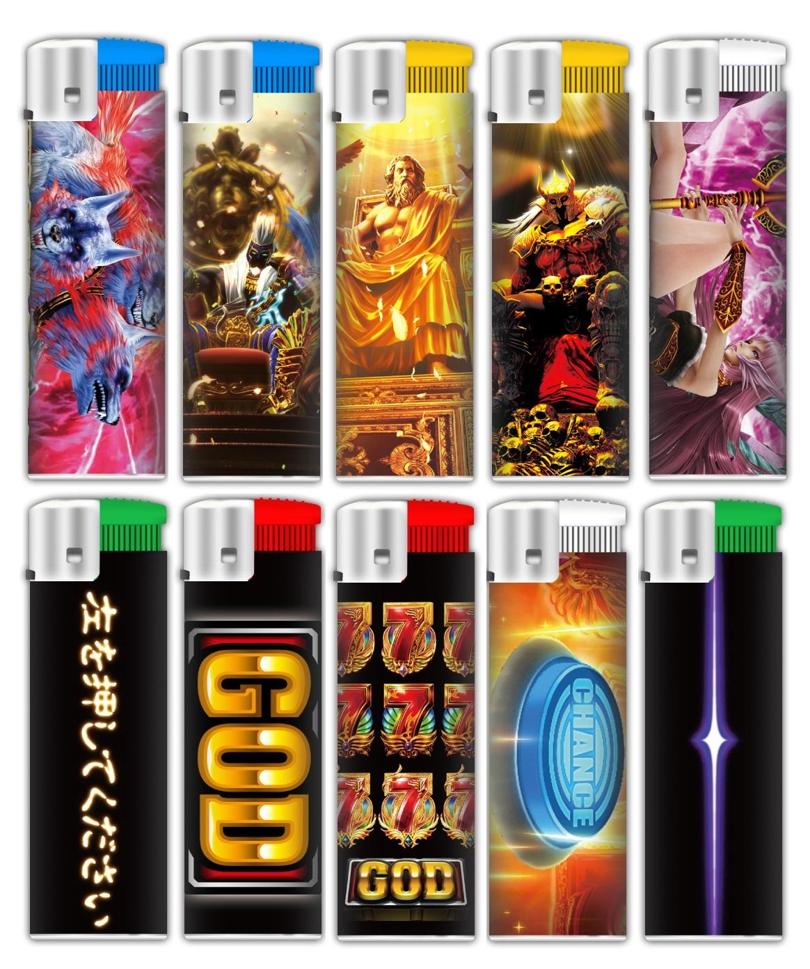 【ホール景品】【電子ライター】三大神ライター10本セットver.2