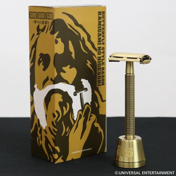 【両刃カミソリ】MILLION GOD-神々の髭剃り