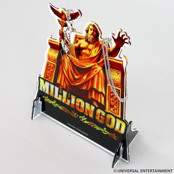 【アクリルマルチスタンド】MILLION GOD