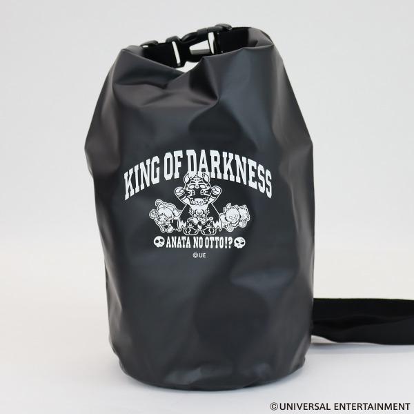 【防水バッグ】アナターのオット!?はーです