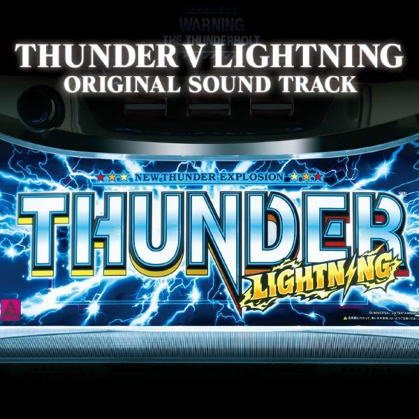 【CD】サンダーVライトニングオリジナルサウンドトラック