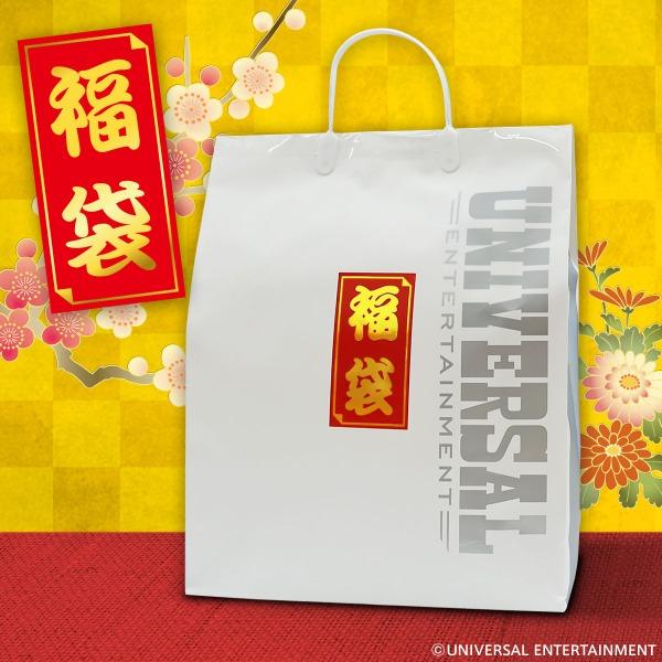 【福袋】UNI-MARKET lucky bag 2020