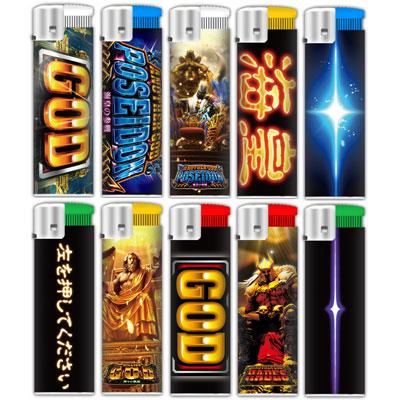 【ホール景品】【電子ライター】三大神電子ライター10本セット