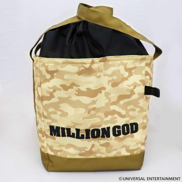 【保冷バスケット】MILLION GOD-OUTDOOR