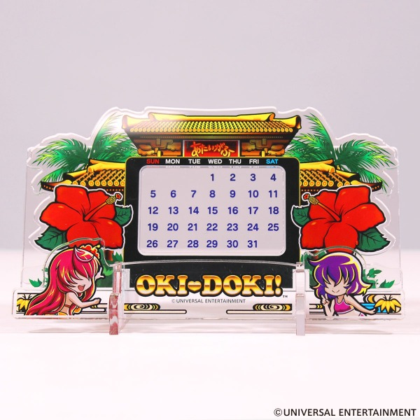 【万年カレンダー】沖ドキ!-チビカナ&チビハナ