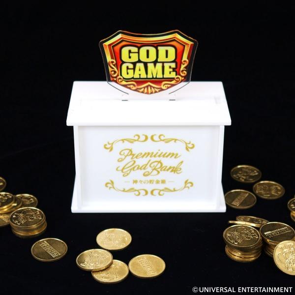 【アクリル貯金箱】MILLION GOD