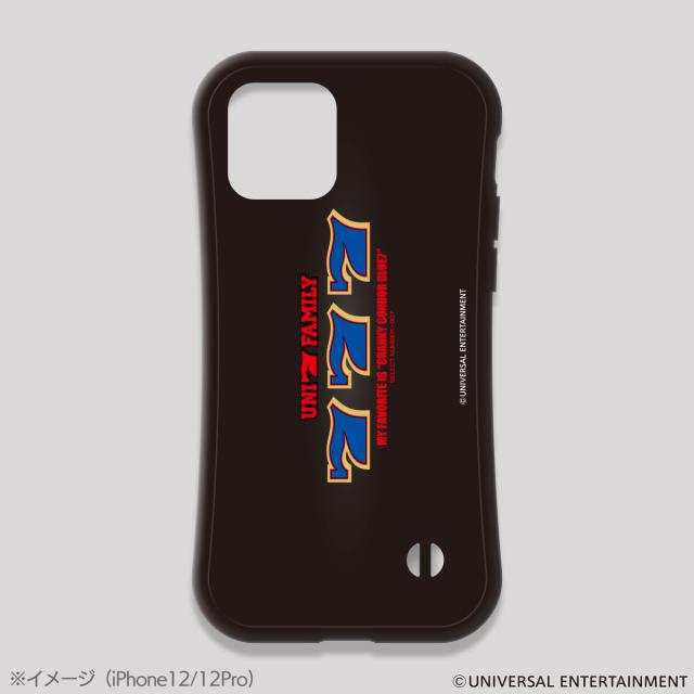 【iPhoneケース】UNI7 FAMILY