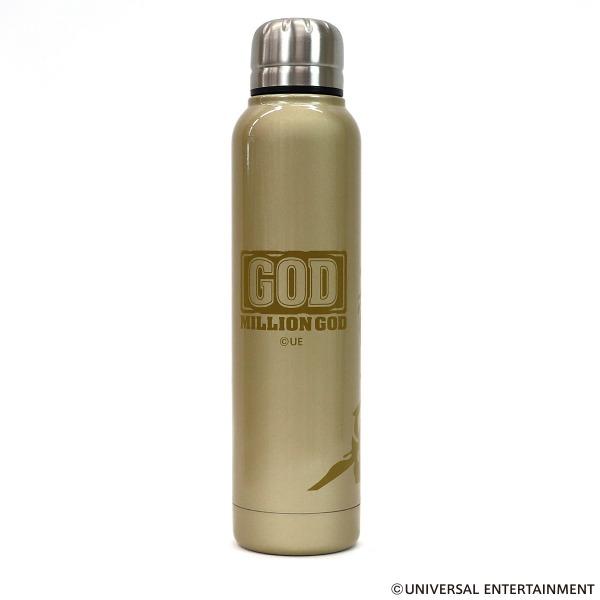 【ステンレスボトル】MILLION GOD