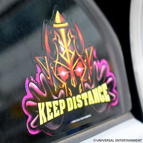 【ステッカー】アナターのオット!?はーです-KEEP DISTANCE