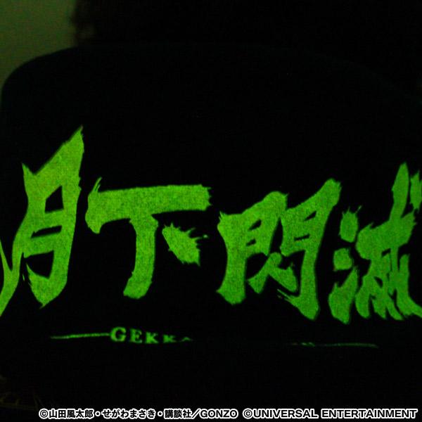 【パーカー】SLOTバジリスク~甲賀忍法帖~絆2-月下閃滅