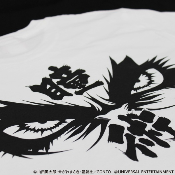 【Tシャツ】バジリスク~甲賀忍法帖~絆-BOX LOGO & 瞳術