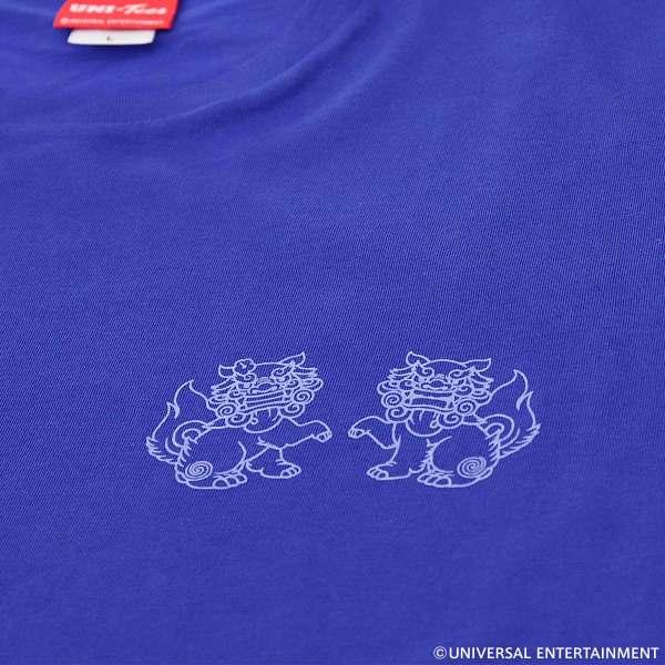 【Tシャツ】沖ドキ!2-あたいがふー