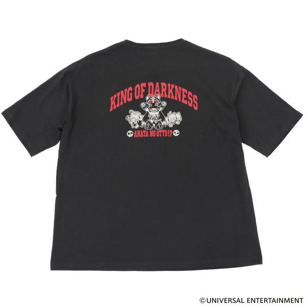 【Tシャツ】アナターのオット!?はーです