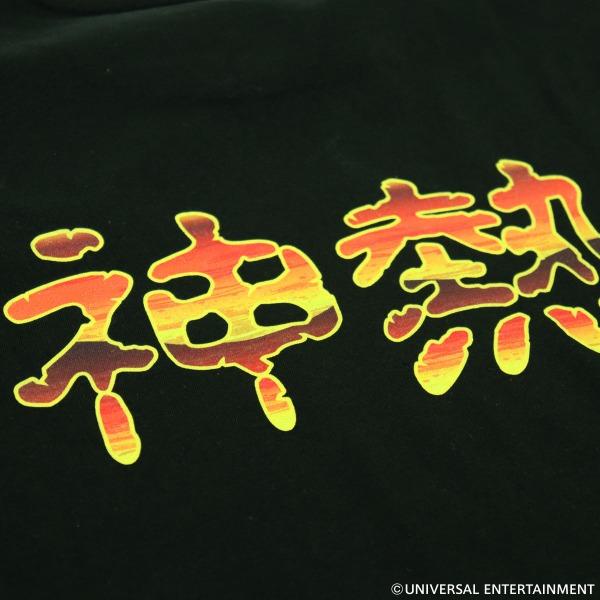 【Tシャツ】MILLION GOD-神熱(復刻)