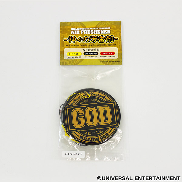 【エアーフレッシュナー】MILLION GOD-神々の芳香剤-3パックセット