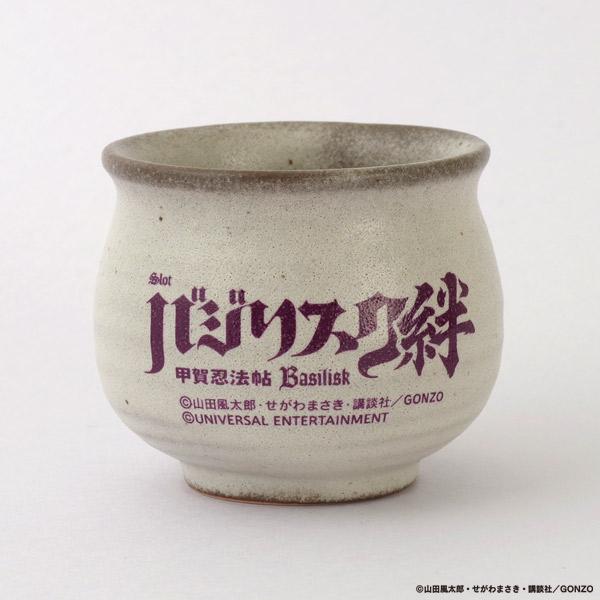【徳利&おちょこセット】バジリスク~甲賀忍法帖~絆