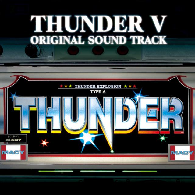 サンダーV オリジナルサウンドトラック