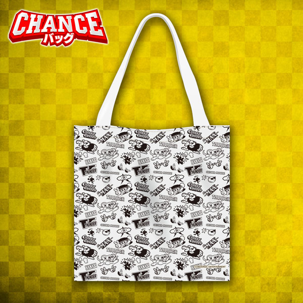 chance bag