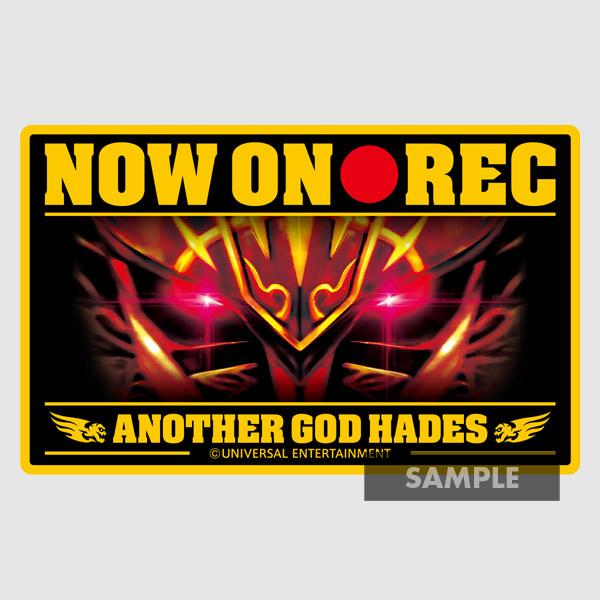 【ステッカー】セーフティーサイン‐NOW ON REC-ANOTHER GOD HADES