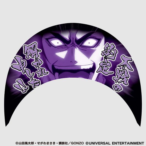 【キャップ】バジリスク~甲賀忍法帖~絆-伊賀