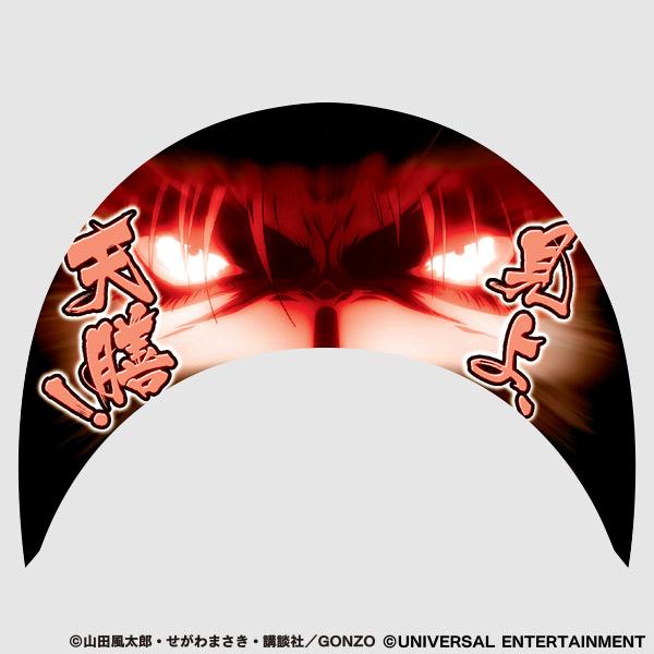 【キャップ】バジリスク~甲賀忍法帖~絆-甲賀