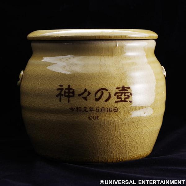 【壺】MILLION GOD-神々の壺(美濃焼)