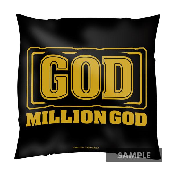 【クッションカバー】MILLION GOD