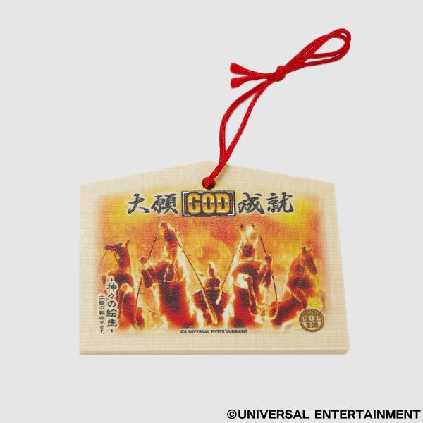 【絵馬】MILLION GOD-神々の絵馬 太陽の戦車ver.
