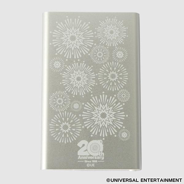 【モバイルバッテリー】ハナビ-20th Anniversary