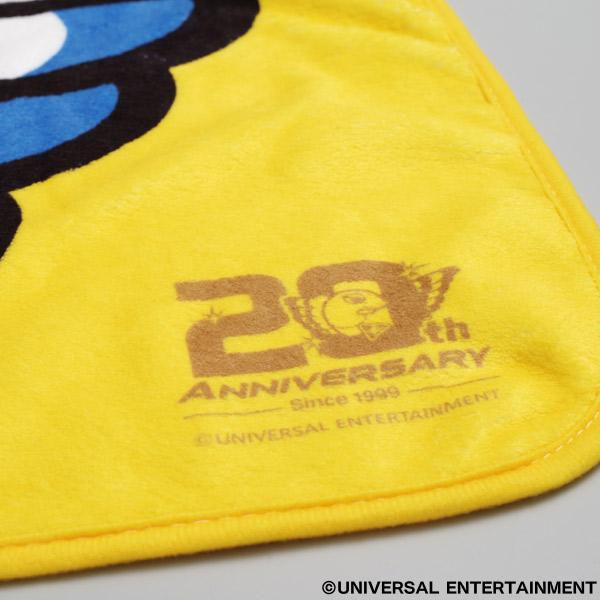 【フード付きタオル】アレックス-20th Anniversary
