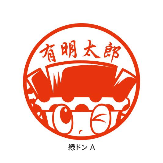 オリジナルキャラクター印鑑(痛印)