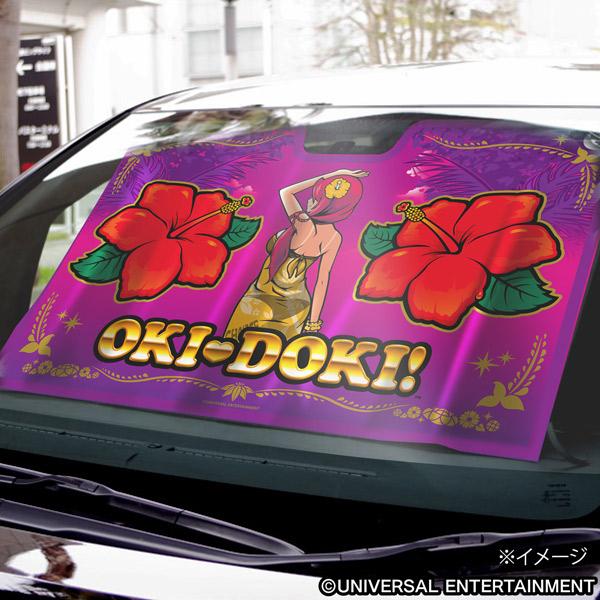 【カーサンシェード】沖ドキ!