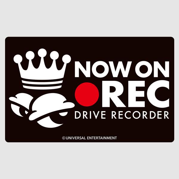 【セーフティーサイン】NOW ON REC-クランキーコンドル