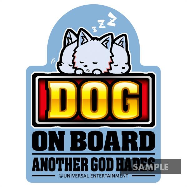 【ステッカー】セーフティーサイン-DOG ON BOARD-ベビーべロス
