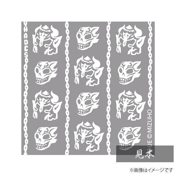 【手拭い】アナザーゴッドハーデス 冥王手拭いハンカチ