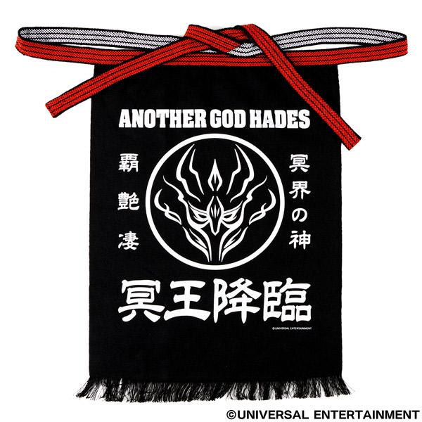 【前掛け】ANOTHER GOD HADES-神々の隈取