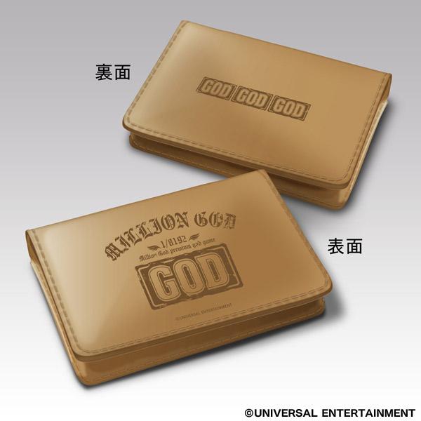 【カードケース】MILLION GOD