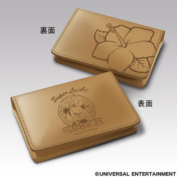 【カードケース】沖ドキ!
