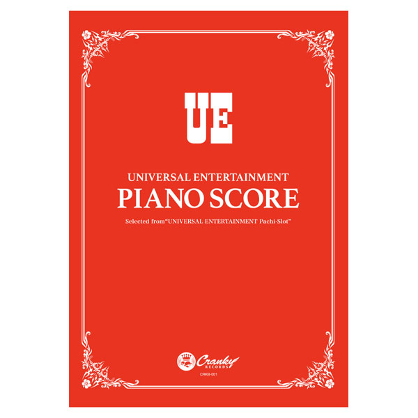 UNIVERSAL ENTERTAINMENT PIANO SCORE