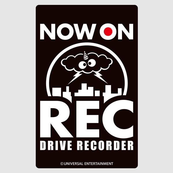 【セーフティーサイン】NOW ON REC-サンダーV
