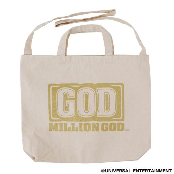 【2wayトートバッグ】MILLION GOD