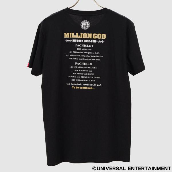 【半袖】MILLION GOD-神々の歴史