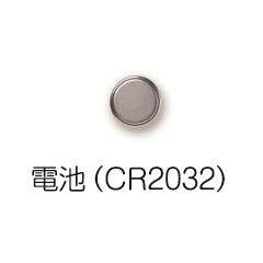 【ボタン電池 50個まとめ買い】 電池 CR2032(50個/袋)