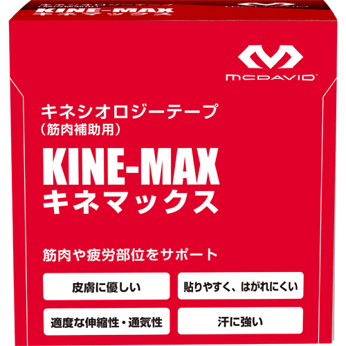 KMB25_キネマックス 2.5cm幅 (12本入)_5