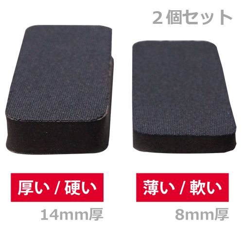 P4193PS_M4193用パッドセット(交換用パーツ)