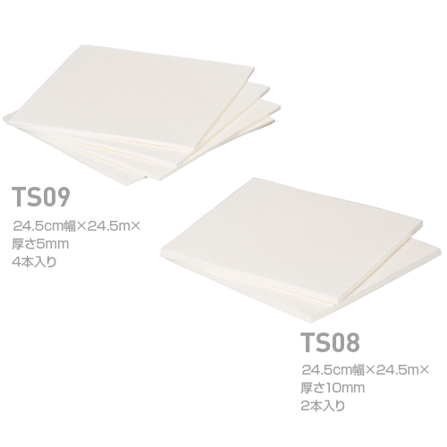 TS08_低反発フォームパッド 厚さ10mm (2枚入)