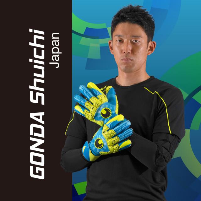 権田修一選手