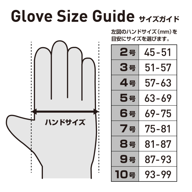 uhlsport_glove_size